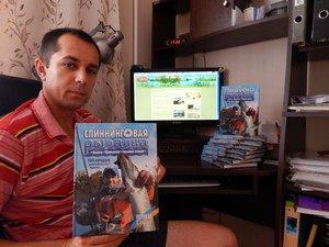Алексей Лисица и его книга