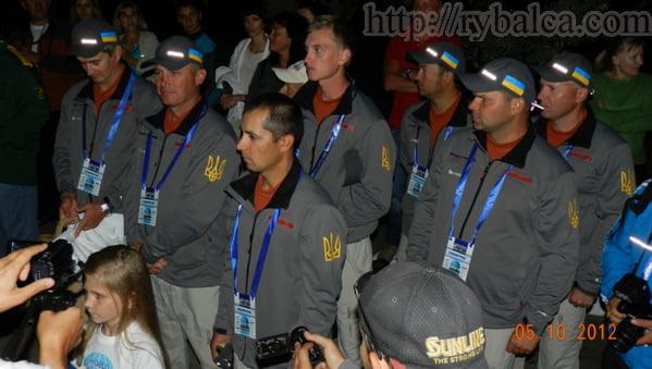 Чемпионат Мира по ловле хищника с лодки