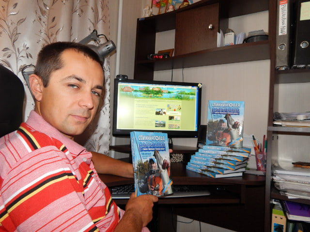 Купить книгу Алексея Лисицы Спиннинговая рыбалка