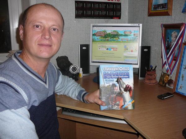 Олег Першин
